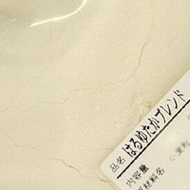 強力粉 はるゆたかブレンド 1kg / 強力粉 北海道産 パン用粉 小麦粉 製パン材料 パン粉 菓子パン ホームベーカリー 国産 食パン