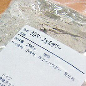 ウルマ・フォルサワー250g / サワー種 ライ麦パン パン材料 製パン