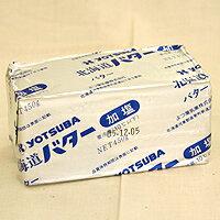 よつ葉★有塩バター 450g / よつば 製菓材料 パン材料
