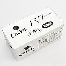 カルピスバター無塩 450g / カルピス社 無塩バター 製菓材料 パン材料