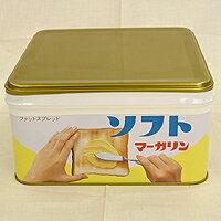 ソフトマーガリン 2.5kg / マーガリン 製菓材料 パン材料