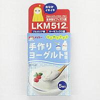 ヨーグルト菌 2g×5包