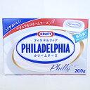 クラフトフィラデルフィアクリームチーズ 200g / 製菓材料 パン材料 チーズ