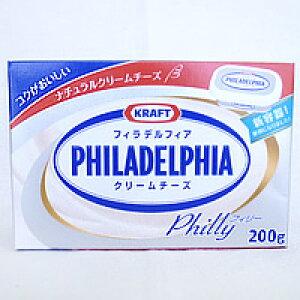 [クール便]クラフトフィラデルフィアクリームチーズ 200g / 製菓材料 パン材料 チーズ