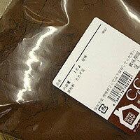 オランダ産ココアパウダー 1kg