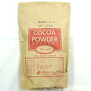 ブラックココアパウダー 1kg / カカオパウダー クッキー 製菓材料 パン材料
