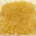 レモンカット3mm 1kg / 菓子材料、パン材料、レモン砂糖漬け