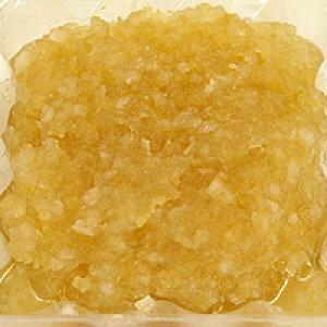 レモンカット3mm 300g / 菓子材料、パン材料、レモン砂糖漬け