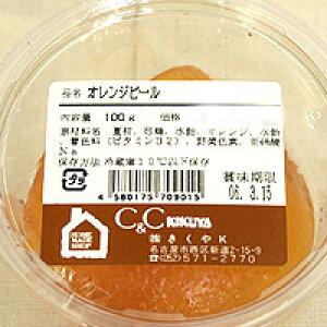 オレンジピール 100g / 製菓材料、パン材料、オレンジ砂糖漬け