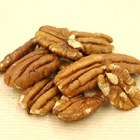ピーカンナッツ 1kg / ペカンナッツ 焼菓子 チョコレート キャラメル パン材料 製菓材料