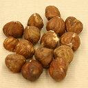 ヘーゼルナッツ 250g / 西洋ハシバミ チョコレート 焼菓子 パン材料 製菓材料