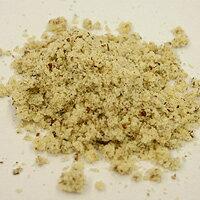 ヘーゼルナッツプードル 200g / ヘーゼルナッツパウダー 焼菓子 パン材料 製菓材料