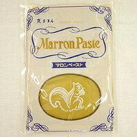 京マロンペースト1kg / モンブラン 栗 餡 和菓子 製菓材料 製パン材料