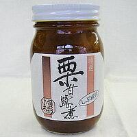 渋皮付き栗甘露煮 500g / マロン モンブラン 製菓材料 パン材料