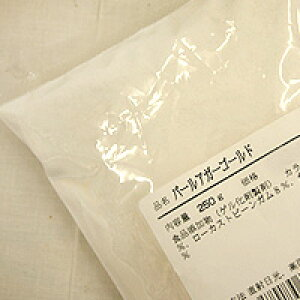 パールアガーゴールド 250g / 凝固剤 ゼリー ムース ババロア 冷菓 製菓材料