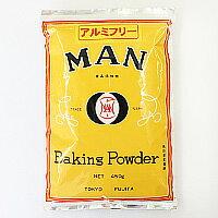 MANベーキングパウダーアルミフリー 450g / 膨張剤 マフィン パウンドケーキ 製菓材料