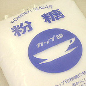 オリゴ糖入り粉糖 1kg / 砂糖 パン材料 製菓材料
