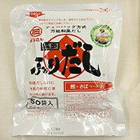 ふりだし(鰹・さばベース) 8g×50袋