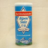 アルペンザルツアルプスの岩塩 250g