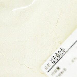 強力粉 はるゆたか100%  2.5kg / パン用粉 小麦粉 製パン材料 パン粉 菓子パン粉 ホームベーカリー 国産 食パン粉