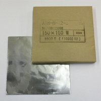 合紙ホイル 15X15cm角 1000枚