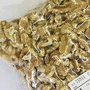 ★USクルミLHPクレメント 1kg / ナッツ くるみ オメガ3脂肪酸 パン材料 製菓材料