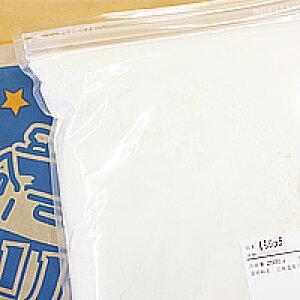 強力粉 きらリッチ 2.5kg / 北海道産小麦・パン用粉・小麦粉・製パン材料・菓子パン粉
