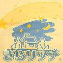 強力粉 きらリッチ 【25kg】 / 北海道産小麦・パン用粉・小麦粉・製パン材料・菓子パン粉