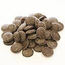 アリバ 54% 1kg / チョコレート スイートチョコレート クーベルチュール 製菓材料 パン材料