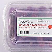 【完熟】冷凍ラズベリーホール 500g / 製菓材料、パン材料、冷凍フルーツ