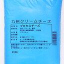 オーム乳業 九州クリームチーズ 1kg / 製菓材料、製パン材料、チーズ