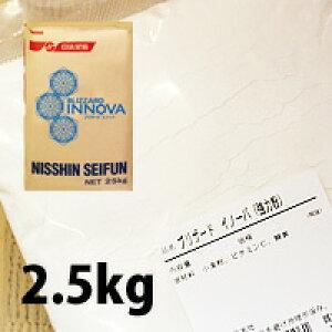 強力粉 ブリザード イノーバ  2.5kg / 強力粉 小麦粉 パン用小麦粉 菓子パン パン材料
