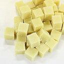 彩味 レモンチョコレート 200g / れもん 檸檬 お菓子作り バレンタイン 製菓材料 パン材料