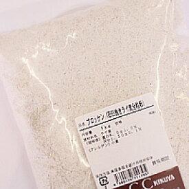 ブロッケン(石臼挽きライ麦全粒粉)1kg / ライ麦粉 パン用粉 製パン材料