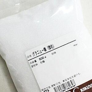 ★グラニュー糖(微粒) 500g / 砂糖 お菓子作り 製菓材料