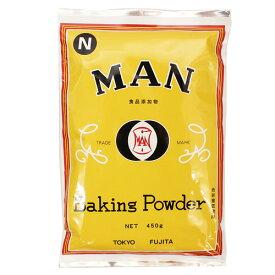 MANベーキングパウダー 450g / 食品添加物 膨張剤 マフィン パウンドケーキ 製菓材料