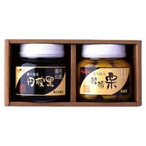 丹波黒と栗甘露煮 煮豆セット<TN-38(35)>【兵庫丹波名産品】【お歳暮・ギフト】