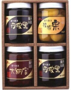 丹波の煮豆と栗甘露煮<TKA-50>【兵庫丹波名産品】【丹波篠山】【お歳暮・ギフト】