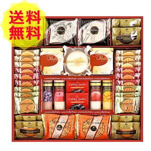 【送料無料 お歳暮】 【 15%OFF 】 京都ラ・バンヴェント プリン&焼き菓子詰合せ LBD-40H [ クッキー 焼き菓子 洋菓子 詰合わせ セット ] 人気 おすすめ ギフト [ 2021年 お中元 ギフト 夏のご挨