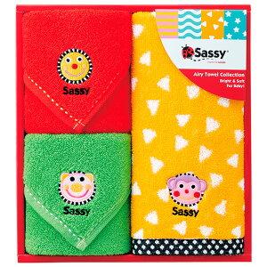 Sassy サッシー ウォッシュタオル ミニタオル SA-6120[ タオルギフト セット ] 人気 おすすめ ブランド [出産内祝 出産御祝 内祝い ギフトセット ][ のし 包装 カード 無料 ]