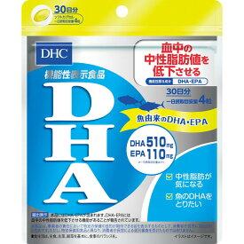 DHC DHA(30日分) 機能性表示食品 32674[ギフトセット 引き出物 引出物 結婚内祝い 出産内祝い引越し ご挨拶 お返し 粗供養 満中陰志 快気祝い]【楽天市場】