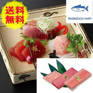 【送料無料 2021 お中元】 魚のプロが目利きした 静岡県産 めばちまぐろ 柵、たたきセット < 赤身 180g + 中とろ 200g + たたき 150g > PFM-016 [めばちまぐろ 赤身 中とろ] グルメ 美味しい おすす