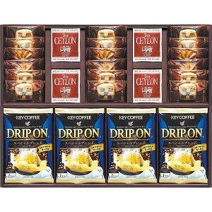 【 43%OFF 】 ドリップコーヒー&クッキー&紅茶アソートギフト KC-40 [ クッキー 焼き菓子 洋菓子 ドリップコーヒー 紅茶 詰合せ ギフト セット ] [ 内祝い お返し 引越 ご挨拶 快気 香典返 法要