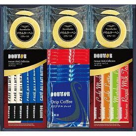 【 43%OFF 】 ドトールコーヒー バウムクーヘンギフトセット BUK-DOD [ 焼き菓子 洋菓子 ドリップコーヒー スティックコーヒー 詰合せ ギフト セット ] [ 内祝い お返し 引越 ご挨拶 快気 香典返 法要 粗供養 満中陰 ] [ のし 包装 カード 無料 ] お歳暮 歳暮