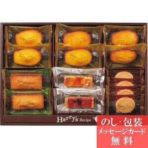 ハリーズレシピ タルト・焼き菓子セット SHHR20 [ クッキー 焼き菓子 洋菓子 詰め合わせ ギフト セット ] 人気 おすすめ [ 内祝い お返し 引越 ご挨拶 快気 香典返 法要 粗供養 満中陰 ][ のし 包