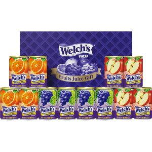 【 お中元 超特価 】 「ウェルチ」 100%果汁ギフト(12本) W15 [ ジュース ドリンク 詰合せ ギフト セット ] 人気 おすすめ ギフト [ 2020年 お中元 ギフト 日頃の感謝の気持ち 夏のご挨拶 御中