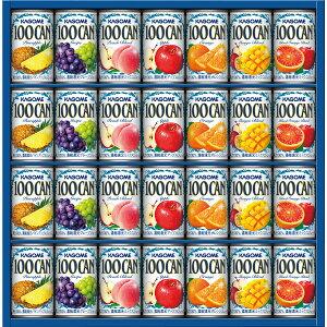 【 お中元 超特価 】 カゴメ 果汁100% フルーツジュースギフト(28本) FB-30N [ ジュース ドリンク 詰合せ ギフト セット ] 人気 おすすめ ギフト [ 2020年 お中元 ギフト 夏のご挨拶 御中元 GIFT ]