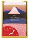 【50%OFF】じゃぱにずむ〜富士山〜日本製 愛媛今治 タオルセット(ピンク)[ギフト 引き出物 引出物 結婚内祝い 出…