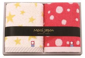 【35%OFF!】メルシージャポン 日本製 今治タオルタオルセット(61910)[のし 包装 カード無料]