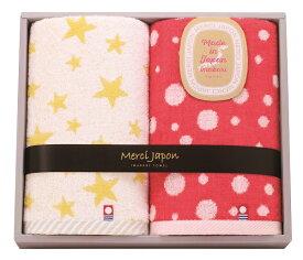 【35%OFF!】メルシージャポン 日本製 今治タオルタオルセット(61920)[のし 包装 カード無料]